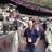 Adrian Eames
