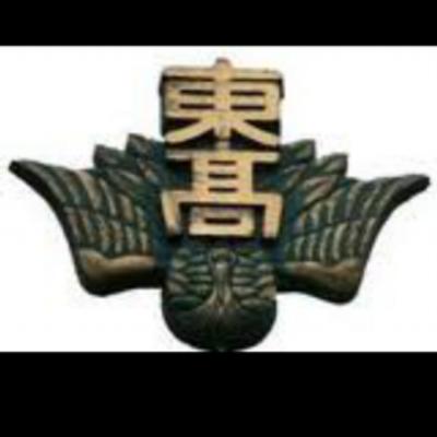 【男女別】長崎県出身の県民性25選 長崎人の性格・特徴・あるある・方言・有名人も   Cuty