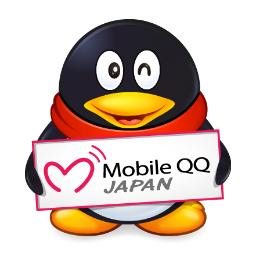 Qq日本版 昨日に引き続き 絵文字の紹介です Qqペンギンの絵文字は特におすすめですよ Http T Co Ijjsvc3m