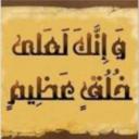 سمية الشريف (@009877689778865) Twitter