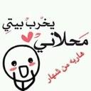 هاربه من شهار (@0555555Z) Twitter