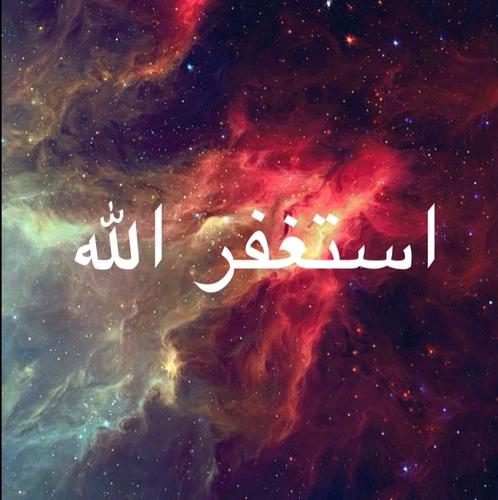 صور ادعيه Pic Ad3ya Twitter
