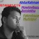 abdurrahman (@0097466814174) Twitter
