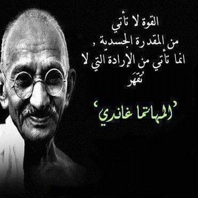 عبارات حكم جميله 2016  عبارات حكم قصيره ومعبره 2016