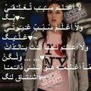 marim (@13Marim) Twitter