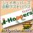 2002年創業の京都の老舗(?)ゲストハウス→2020年7月からはシェアハウスに