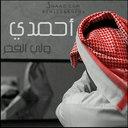 أحـــمــدي F15 (@000123Iknps) Twitter