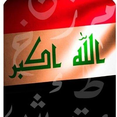 شعر حب وغزل عراقي تويتر