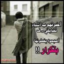 Zayed (@57_zayod) Twitter