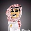 ابوفيصل (@0555432) Twitter