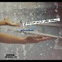 محمد الجبرين (@0558285134) Twitter