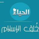 أ. صالح القرني (@0562565850) Twitter