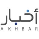 Akhbar أخبار News