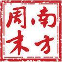 Photo of NanZhou's Twitter profile avatar