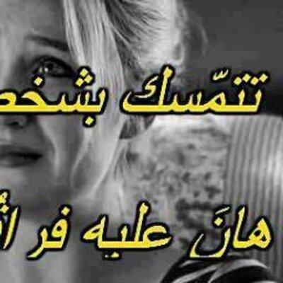 غدر الاصدقاء Ayatabotayeh Twitter