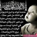 سليمان009 (@00996244879) Twitter