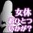 Okazu_Hurry