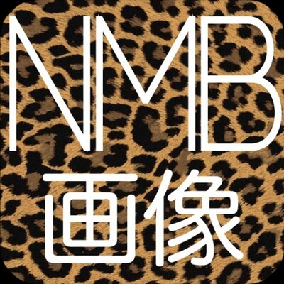NMB48 おはっぴー⊂((・⊥・))⊃ https://t.co/EgE1In9dgZ https://t.co/C4zCRBfYaO