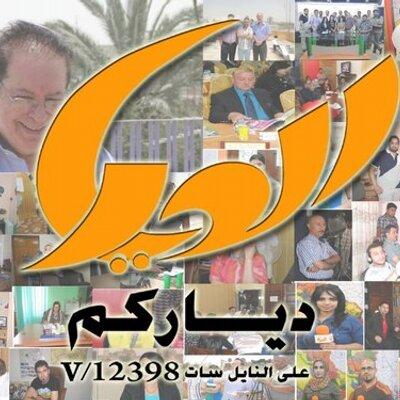 کی فصل دوم شهرزادبه بازارمی اید قناة الديار