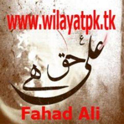 Wilayat-E-Ali (A S) on Twitter: