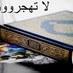 اللهم ارزقنا الجنه