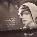 *  RoOosH  .. (@0544HH) Twitter