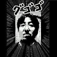 Nobuaki Arai