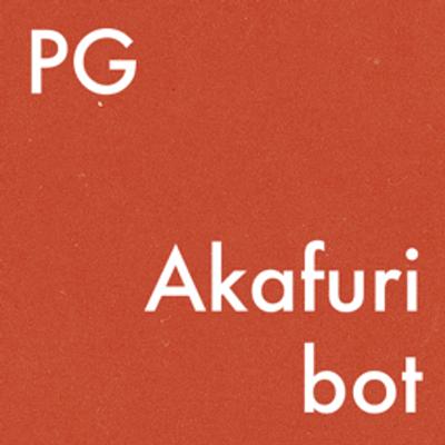 The way I like it! — Twitter LOG - Part 2 Pairing: AkaFuri ...