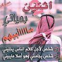 m.alsahli (@0555Mmmm) Twitter