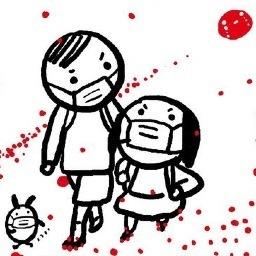 seiji82原発は人類最大の環境破壊!