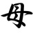 The profile image of wagahaha_bot