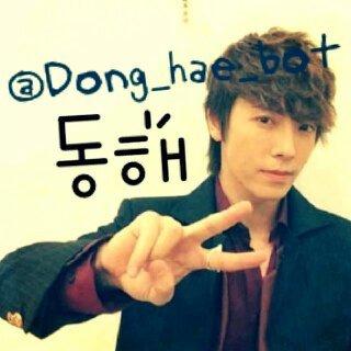 Dong_hae_bot
