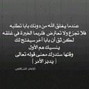 ام عبدالرحمن .. (@11Alsh) Twitter