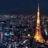 TOKYOクラブ夜遊び