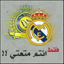 خالد العنزي (@0547745645) Twitter