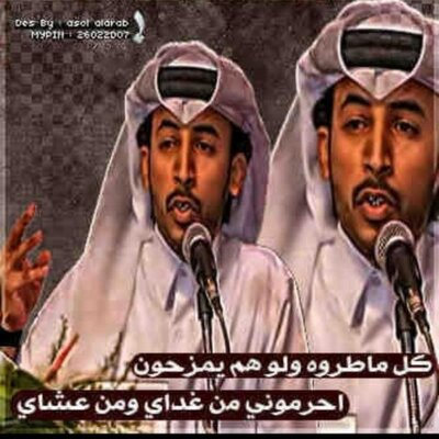 شعر غزل بدوي للحبيب تويتر Shaer Blog 3