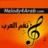 نغم العرب