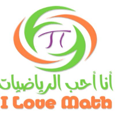شعار نادي الرياضيات والعلوم Kaiza Today