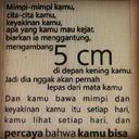 5cm (@5cmInthe) Twitter