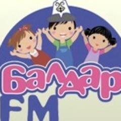 Балдар Fm радиосу