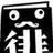 徘徊堂/福岡の古本屋