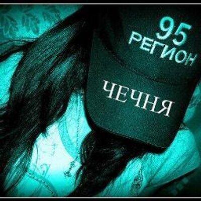 Картинки с надписью по-чеченски