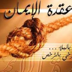 al3aamili