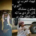 ابو سالم بن غانم  (@0543923123) Twitter