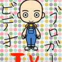 郁斗 栃木BABYS! (@2310_funky) Twitter