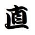@nakagawa_sunao