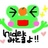 kaede_a_a3