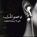 ayoosh (@0507790137aa) Twitter