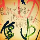 ららら (@0991rc) Twitter