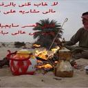 محمد العتيبي (@0558666850) Twitter